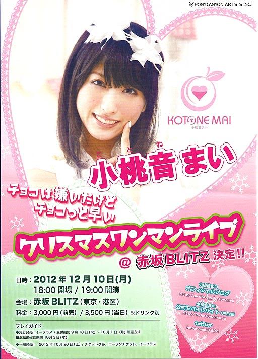 f:id:gonsuke08:20121106044151j:image