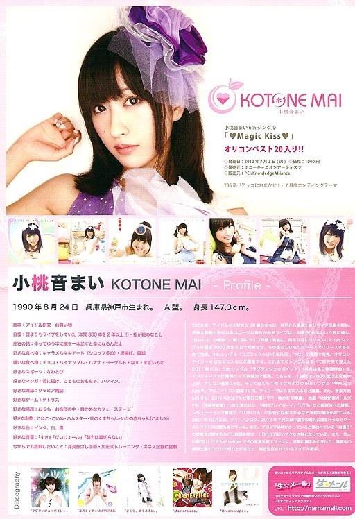 f:id:gonsuke08:20121106044152j:image