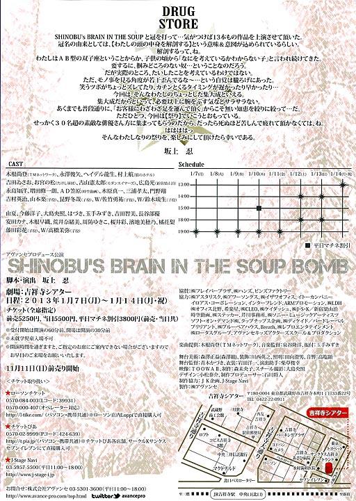 f:id:gonsuke08:20121106044154j:image