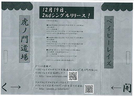 f:id:gonsuke08:20121106193424j:image
