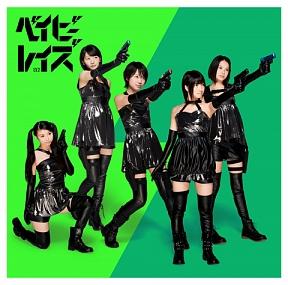 f:id:gonsuke08:20121107163408j:image