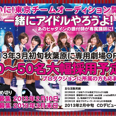 f:id:gonsuke08:20130202015102j:image