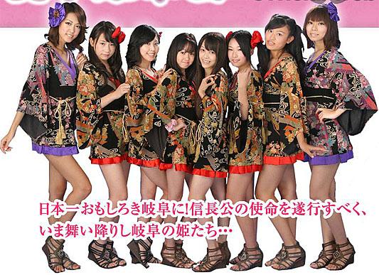f:id:gonsuke08:20130215092431j:image