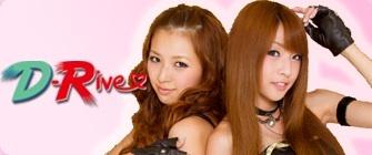 f:id:gonsuke08:20130301100659j:image