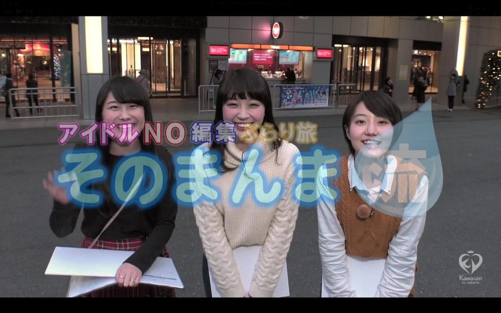 f:id:gonsuke08:20161225083629j:plain
