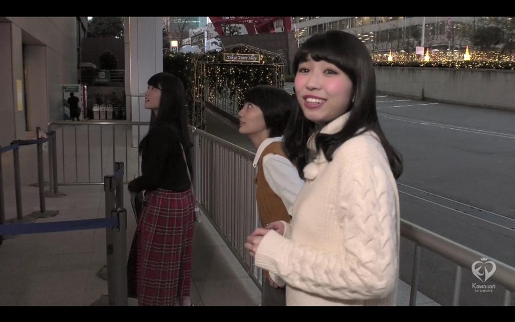 f:id:gonsuke08:20161225083638j:plain