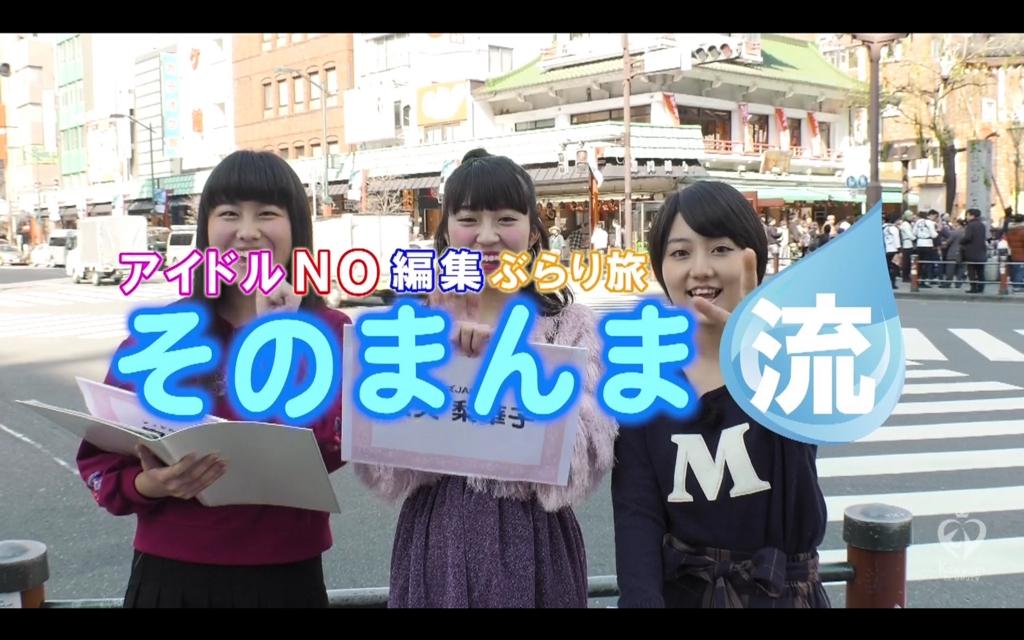 f:id:gonsuke08:20170228093906j:plain