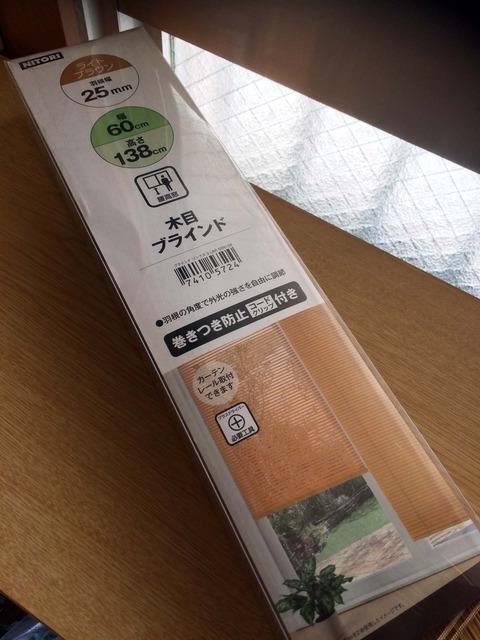 f:id:gonsuke219:20161215150746j:plain