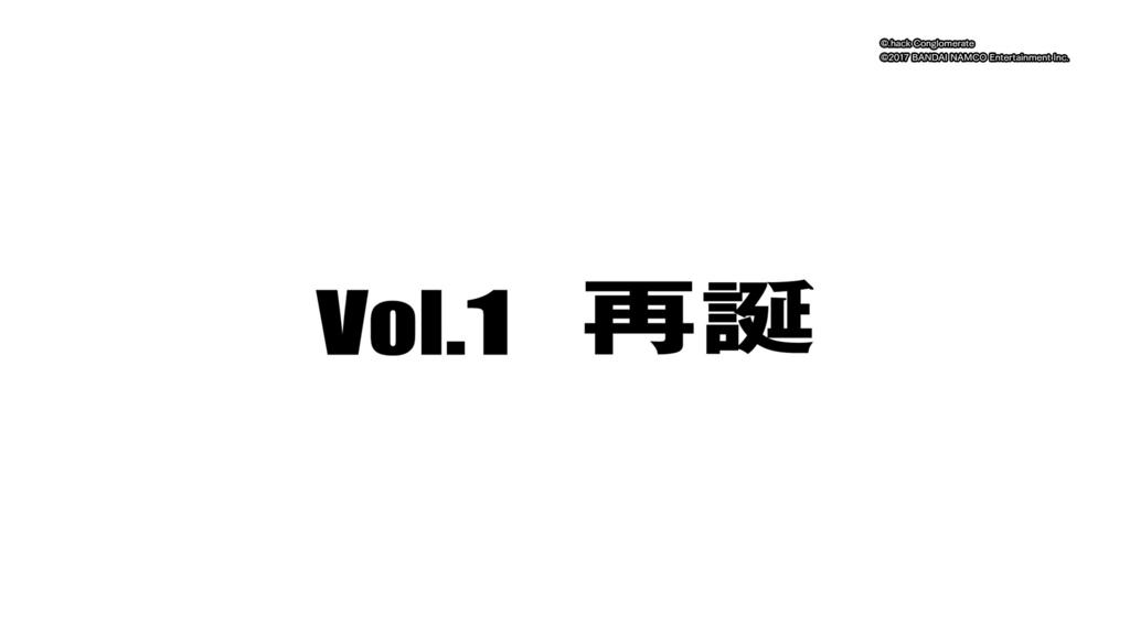 f:id:gonta18:20171102195249j:plain
