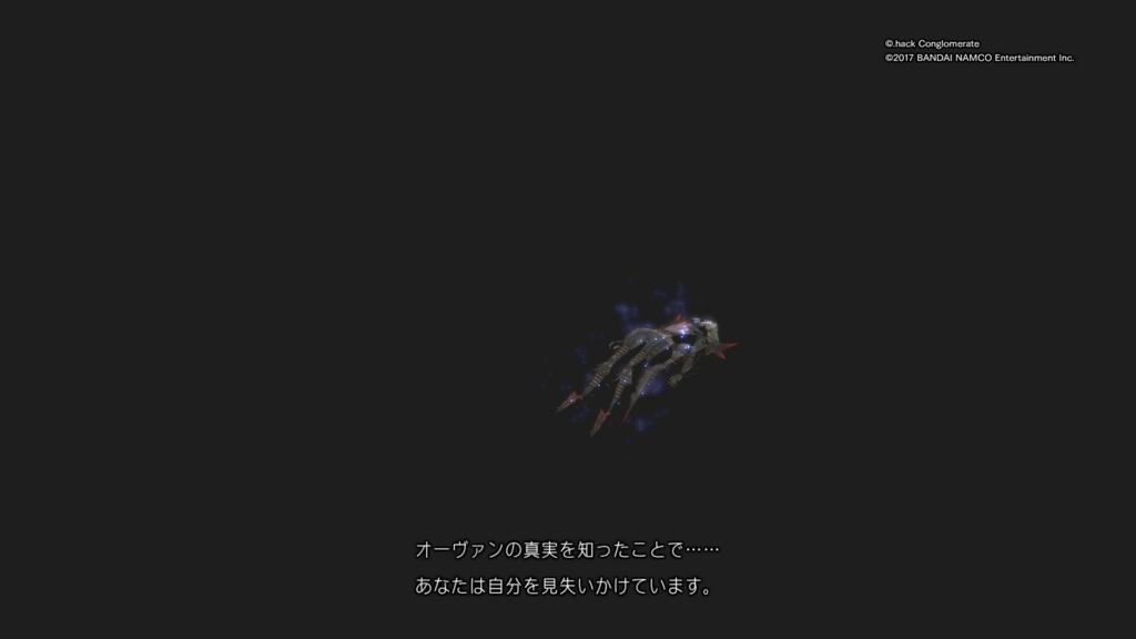 f:id:gonta18:20171212194621j:plain