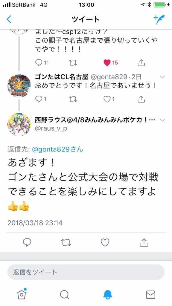 f:id:gonta29:20180528191556p:plain