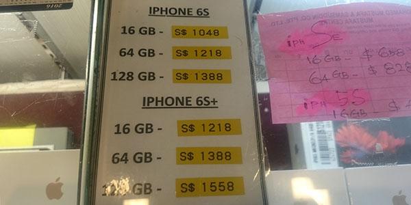 iPhone6とiPhone6+の価格表