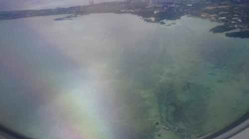 上空からでも見える透明な海