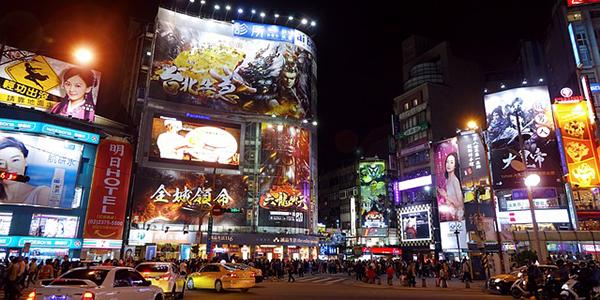 台湾台北の西門町