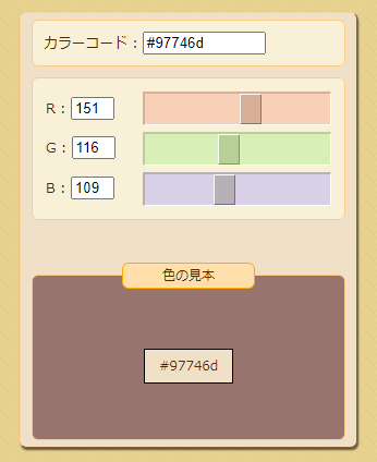 f:id:gontete:20200820135510p:plain