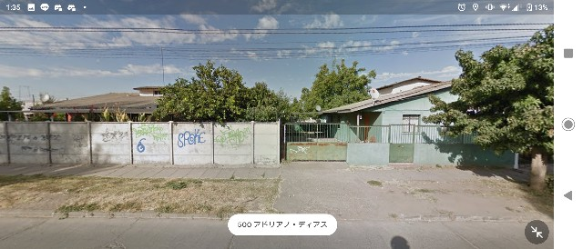 f:id:gontete:20210413014341j:image