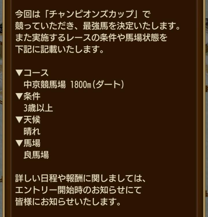 f:id:goo1986:20181207135529p:plain