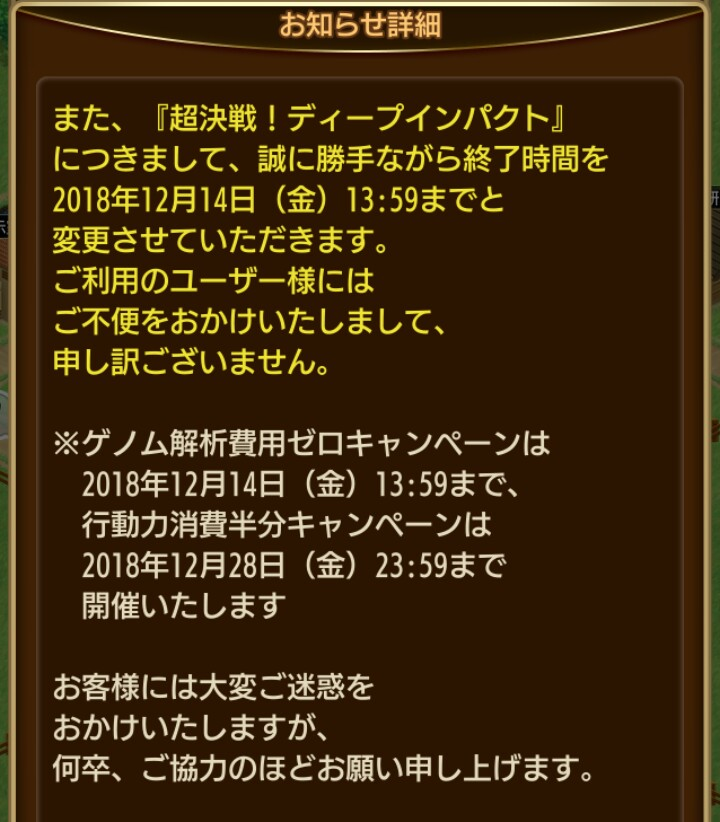 f:id:goo1986:20181214121621p:plain
