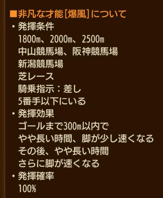 f:id:goo1986:20181226145628p:plain