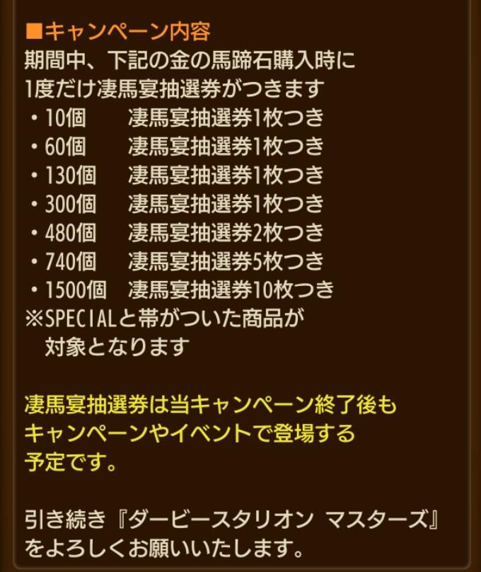 f:id:goo1986:20181227101018p:plain