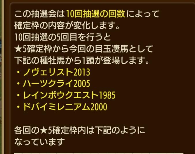 f:id:goo1986:20190207101428p:plain