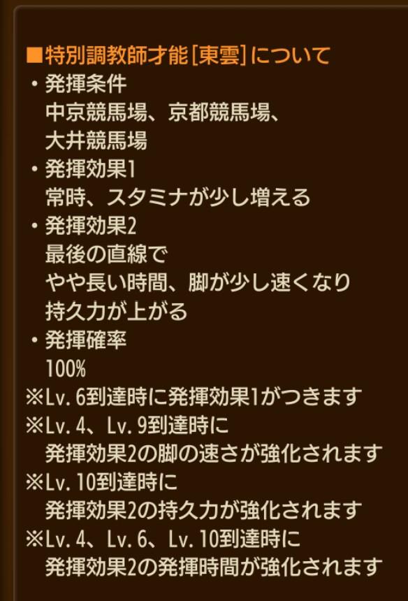 f:id:goo1986:20190329132909p:plain