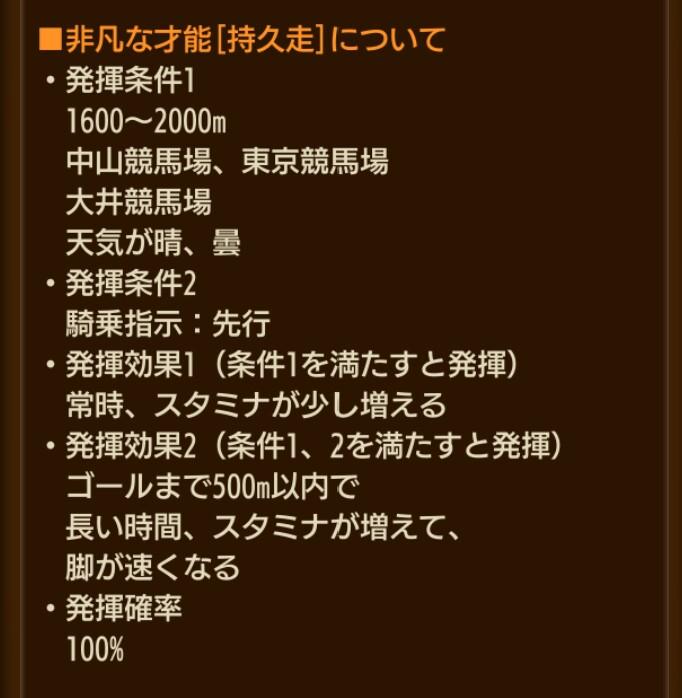 f:id:goo1986:20190401153258p:plain