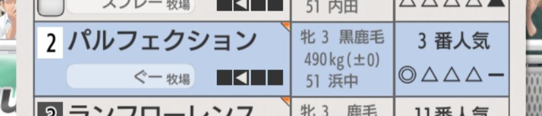f:id:goo1986:20201005111530j:plain