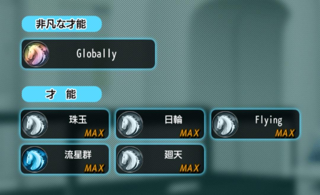 f:id:goo1986:20210313154339j:plain
