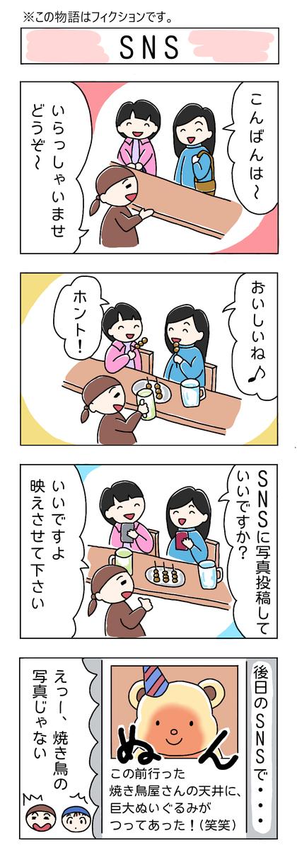 f:id:good-coffee-time:20201212130845p:plain