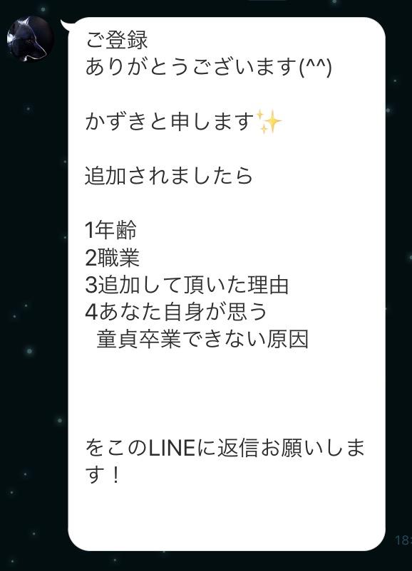 f:id:good-luck-my-way-kazuki-0912:20170712182451j:plain