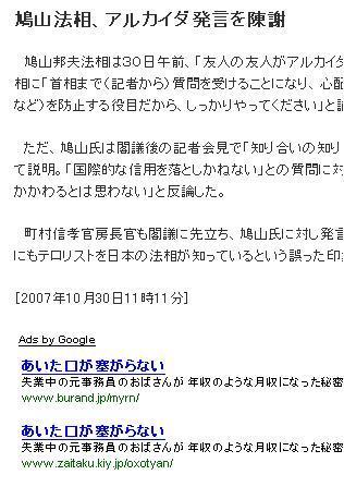f:id:good2nd:20071030235453j:image