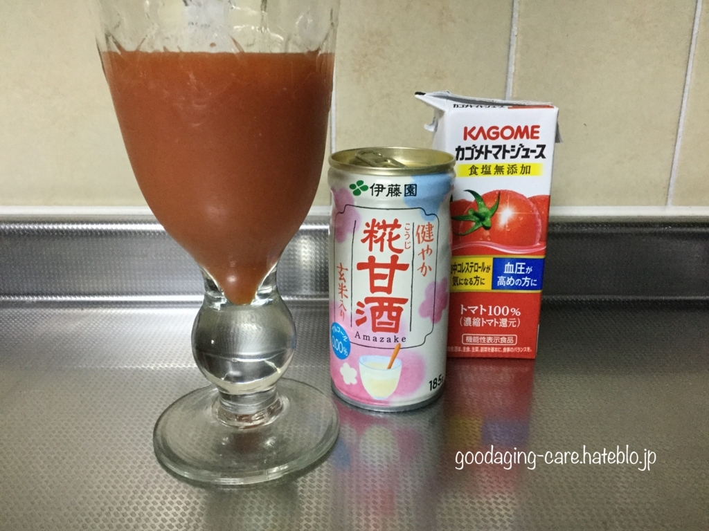 トマトジュース甘酒の画像