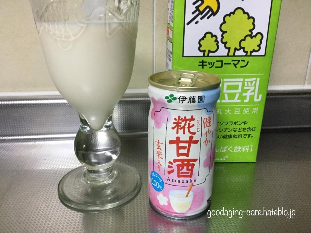 豆乳甘酒の画像