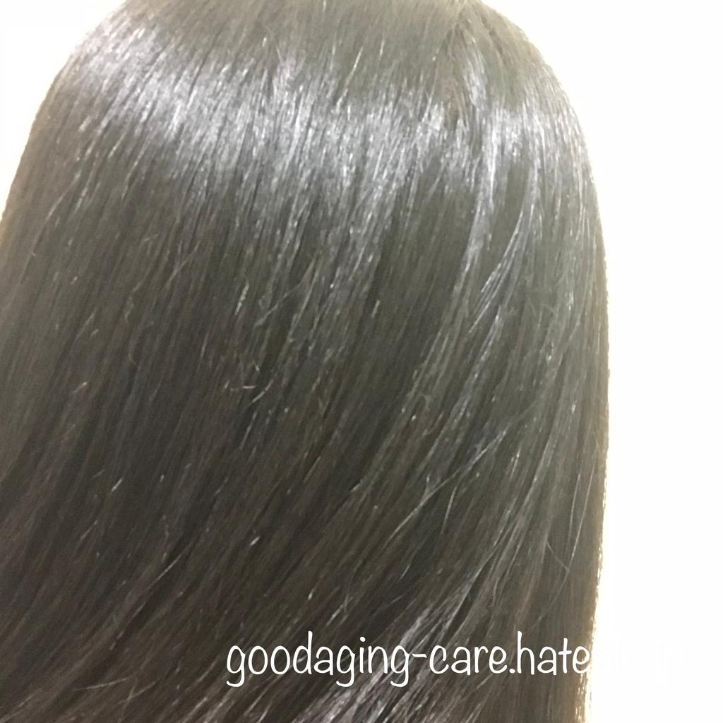 洗い上がりの髪の画像
