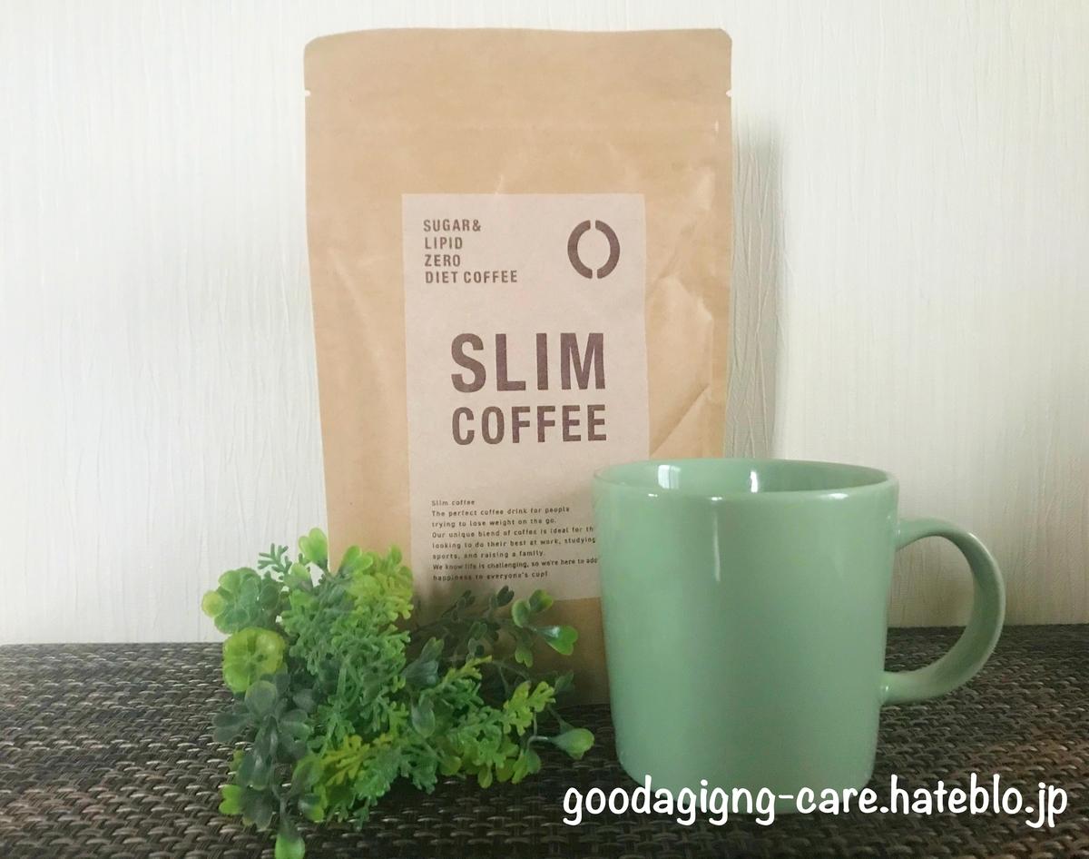 スリムコーヒーとコーヒーカップの画像