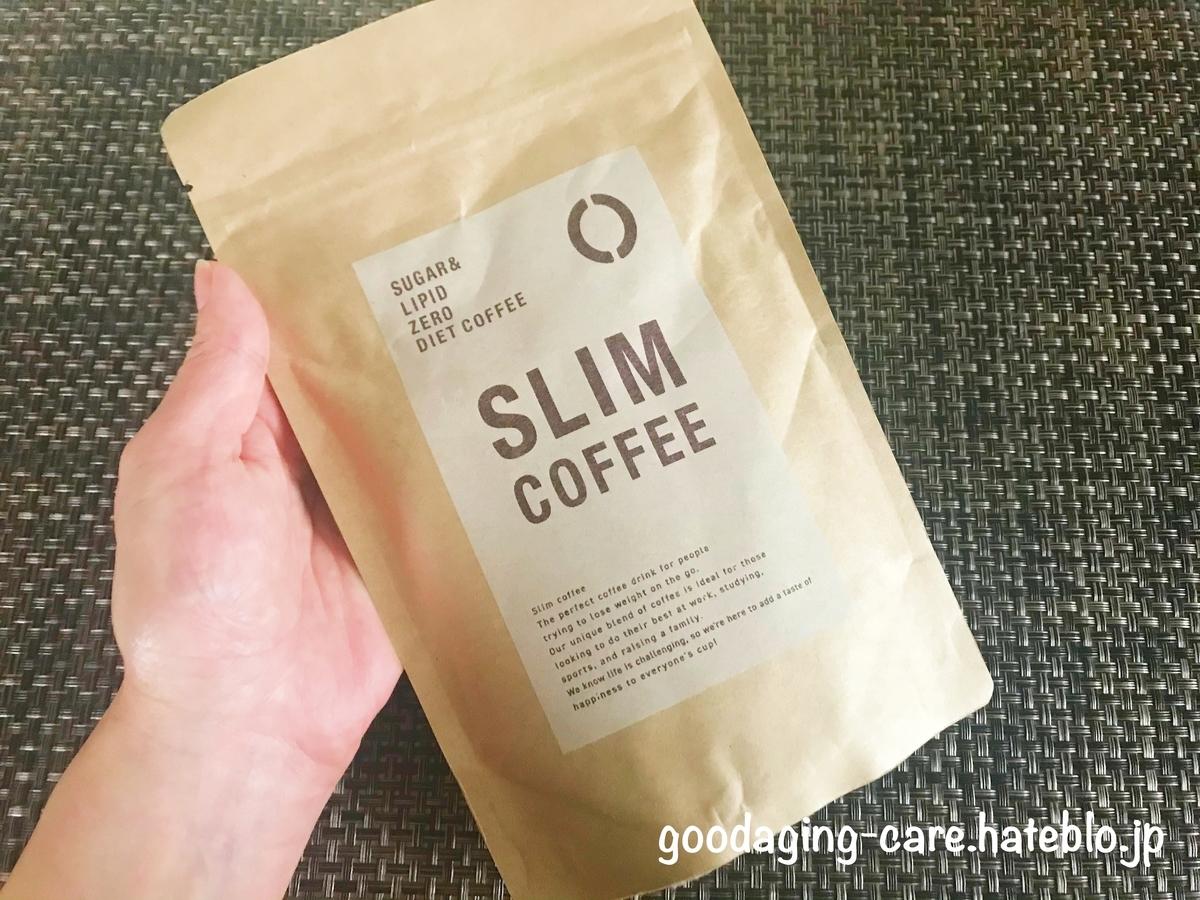 スリムコーヒーを手にとった画像