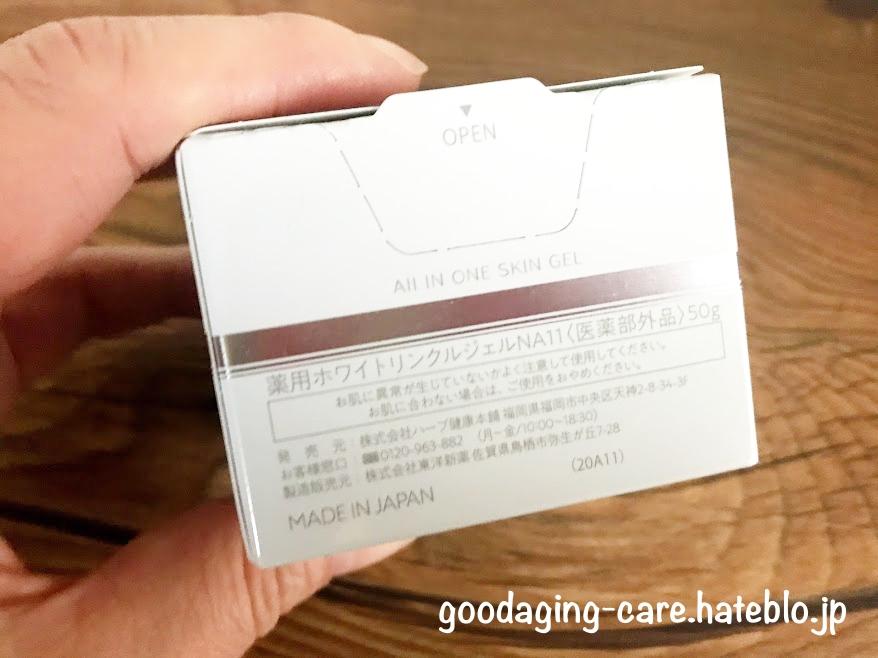 SIWA-KCのパッケージの画像