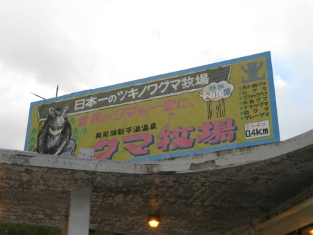 20101010160154