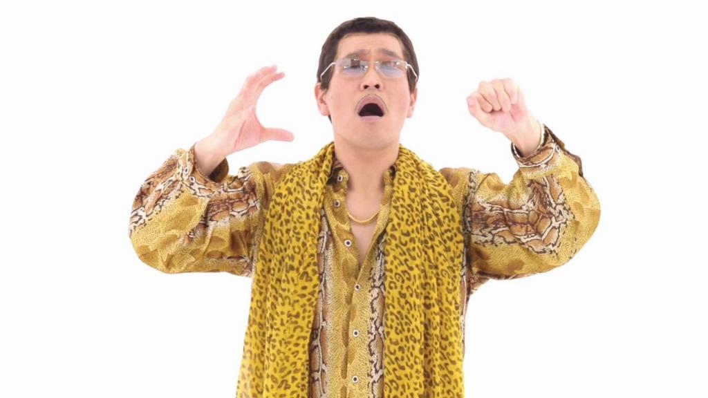 『ピコ太郎』とは何者か?『PPAP』とは何か?(動画あり)/遅咲き古坂大魔王のブレイク , さようなら、憂鬱な木曜日
