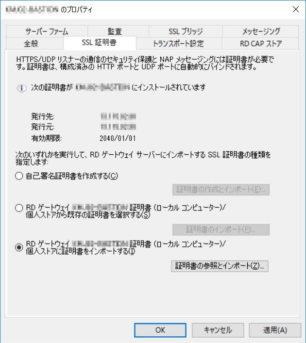 f:id:goodbyegangster:20180109143451j:plain