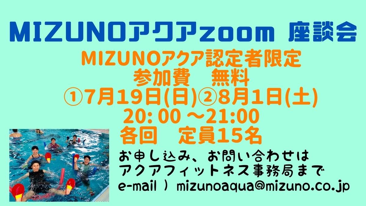 f:id:goodmotion55:20200709150347j:plain