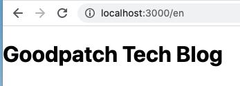 f:id:goodpatch-tech:20210721090449p:plain