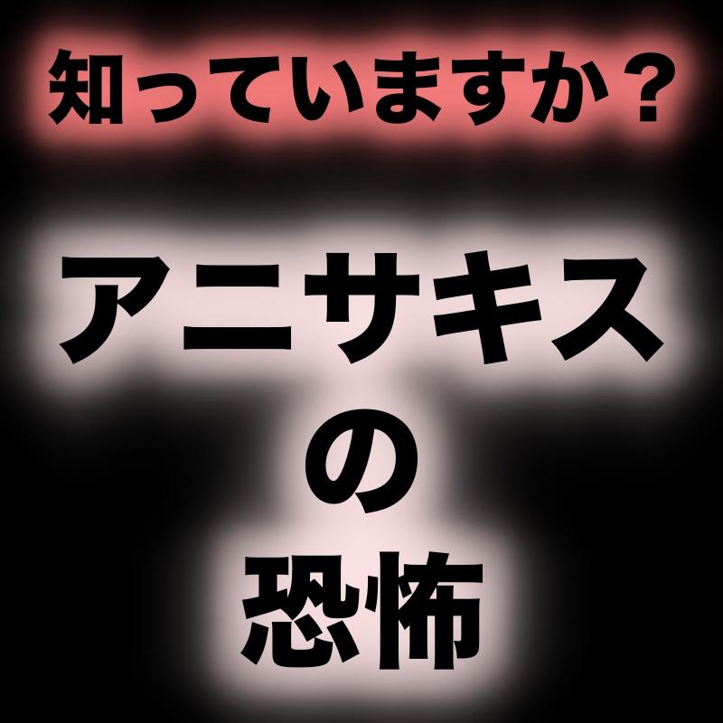 f:id:goodsun0212:20201229211308j:plain
