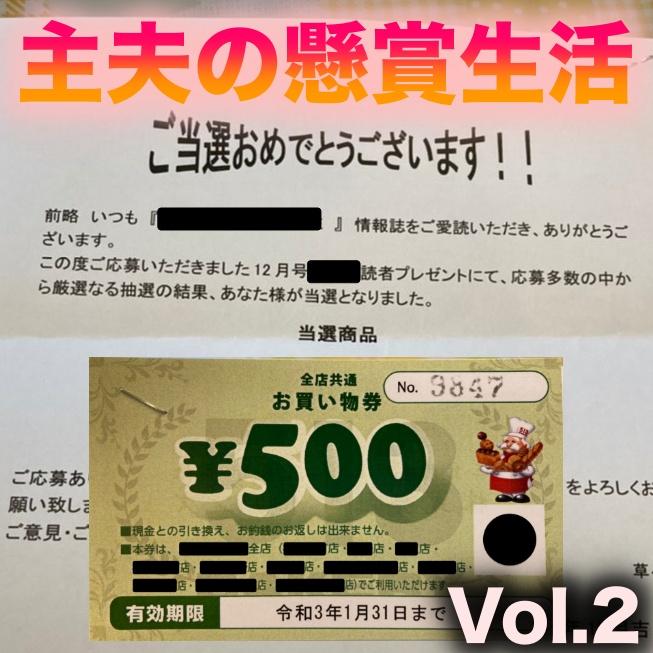 f:id:goodsun0212:20210104232113j:plain