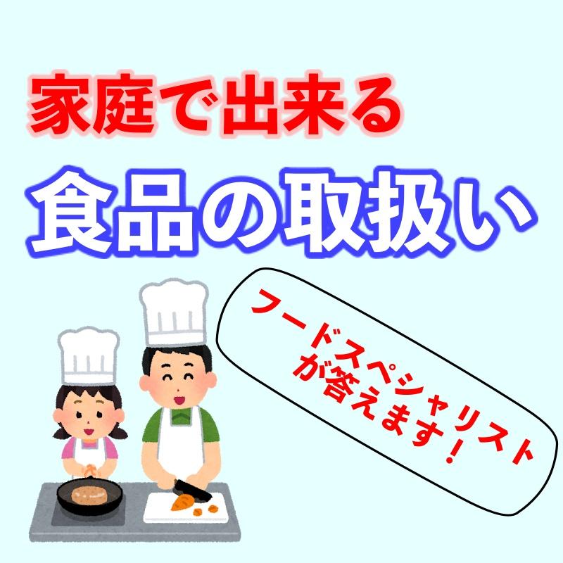 f:id:goodsun0212:20210115211326j:plain
