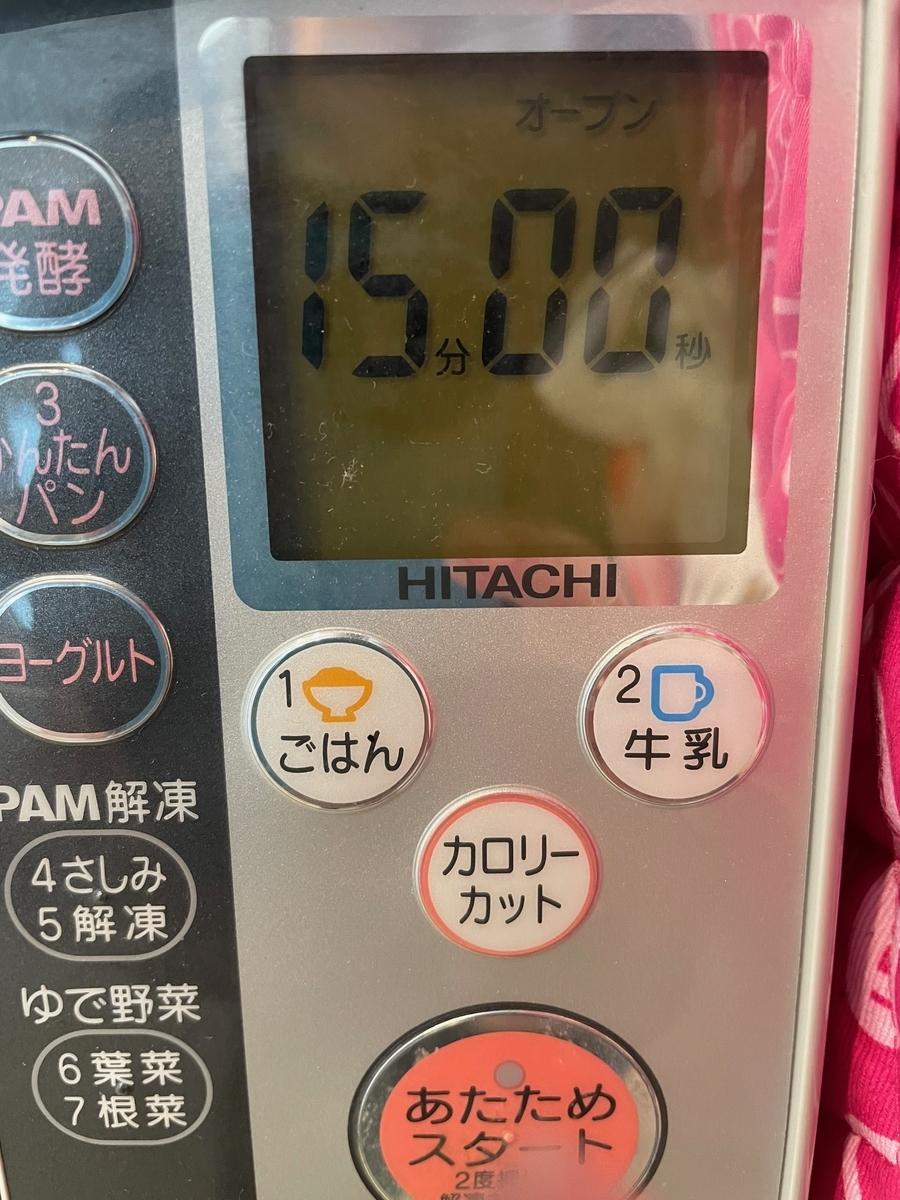 f:id:goodsun0212:20210119125649j:plain