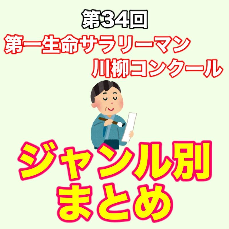 f:id:goodsun0212:20210127221343j:plain