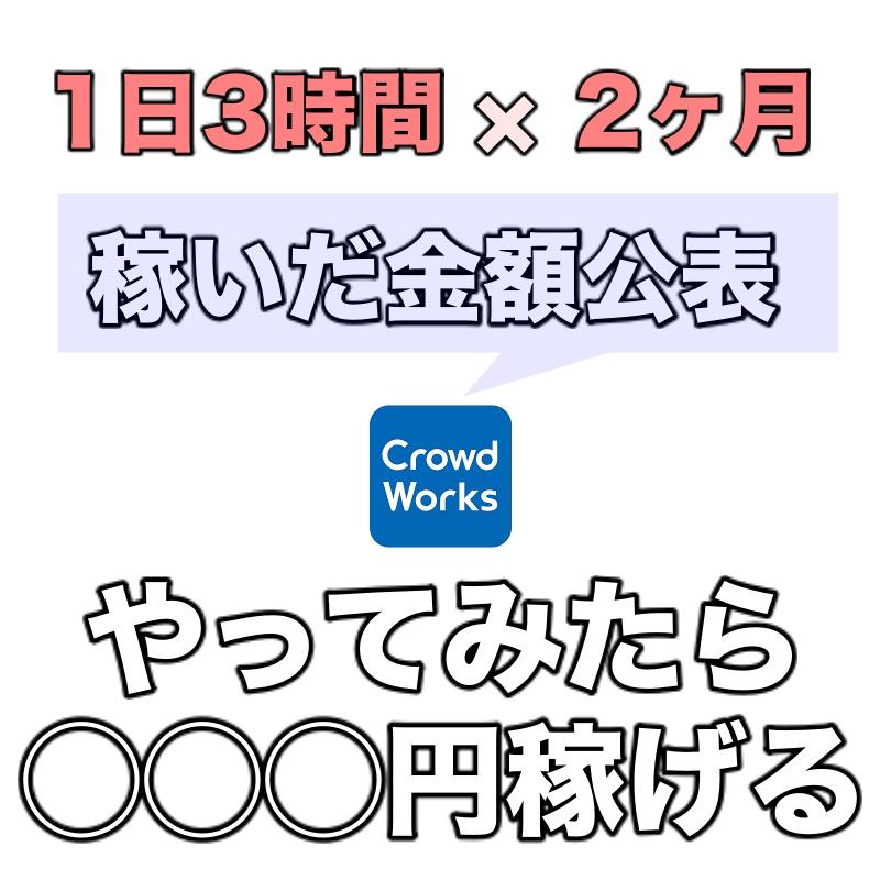 f:id:goodsun0212:20210202151037j:plain