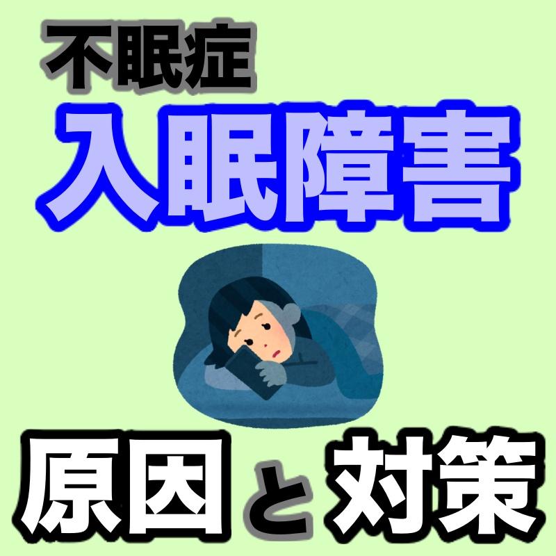 f:id:goodsun0212:20210203202714j:plain
